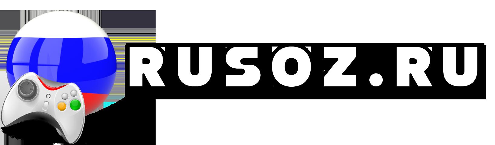 Игры с русской озвучкой для PC RusOz.ru